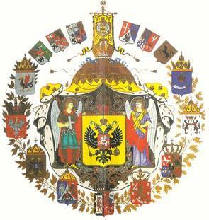 1882 год кто правил в россии алмазных